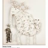 tc-2012-sindrome-de-las-tropas-8191